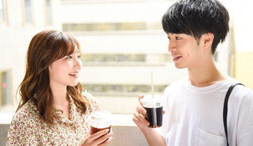 好きな人に断られずにデートの約束を取り付ける自然な誘い方とは?