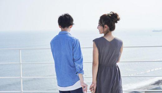 好きな人への告白を成功させる断られにくくする恋愛テク!後悔しないための法則