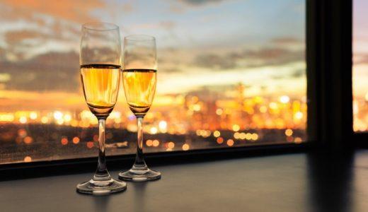 いきなり「飲みに行こう」など遊びに誘う男性の本当の目的と対処法