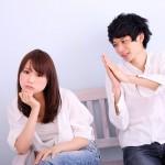 ダメ男に引っかかりやすい女性の特徴や付き合う前に見分ける方法