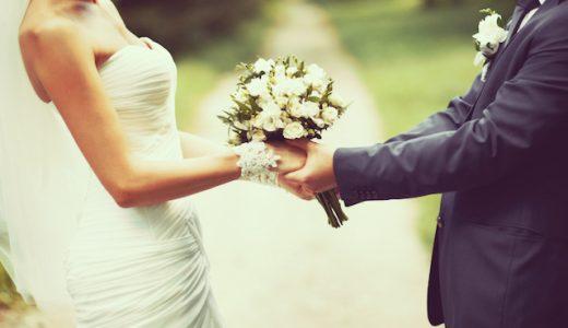 彼氏や彼女が結婚したがらない本当の理由とは?結婚願望がないなら別れるべき?