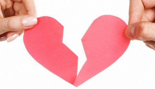 彼氏や彼女の気持ちを冷めさせて恋人自ら別れを切り出させる方法