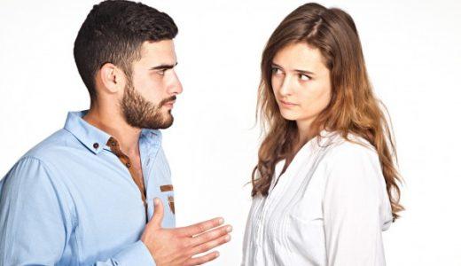 喧嘩が多いカップルは別れるべき?価値観が合わないのが原因?