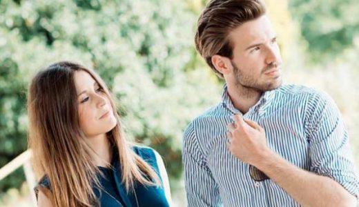 気になる男性が自分にだけ目を合わせてくれない心理とは?脈ありなしを見分けるには