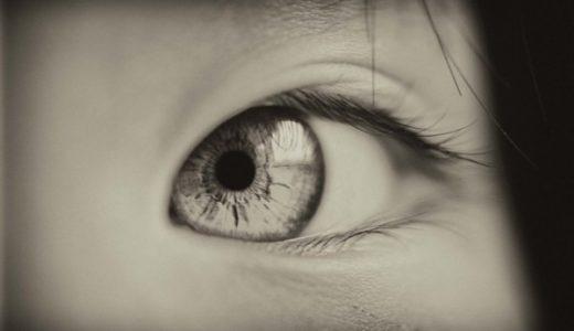 好きな人と目が合った時の反応で脈ありかどうかは判断可能!?