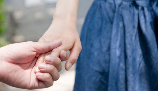 手を繋いだりハグしてくるのに告白してこない男性の7つの心理