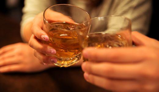 2人きりで飲みに行こうと誘ってくる男性は脈あり?男性心理を解説します
