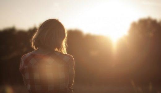 復縁の可能性を限りなく高めるための恋人に未練を残させる別れ方