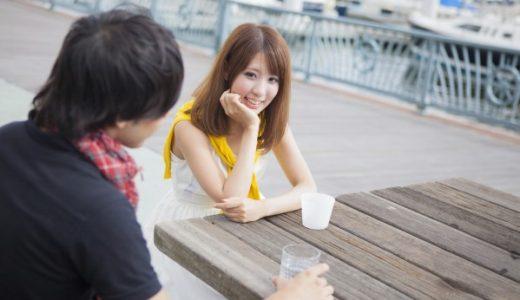 彼女が男友達と遊ぶ心理とその理由とは?簡単にやめさせる方法はこれ!