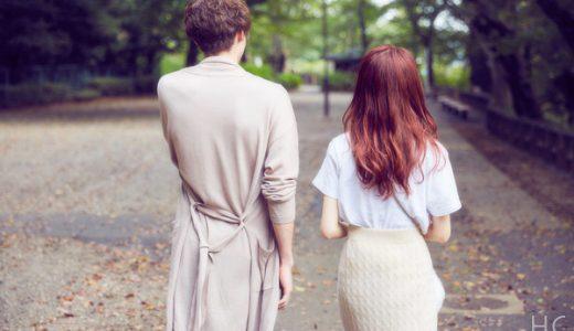 デートに誘った時の反応でわかる気になる異性の脈あり・脈なし判定方法