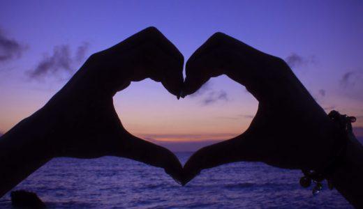 相手が自分を好きか確かめる方法や好意がある時によくある反応