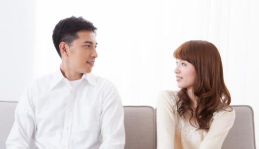 付き合ってない女性を家に誘う男性の5つの心理とその対応方法